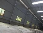 舟水桥碱厂标准厂房
