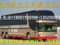 江都到毕节的客车 需要多久18051935988