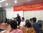 武汉高绩效团队营销管理培训