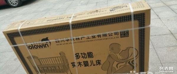 全新未拆婴儿床童乐湾,家里有一张了朋友送了一张,母婴店买