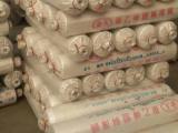 回料薄膜供应商|回料包装膜价格