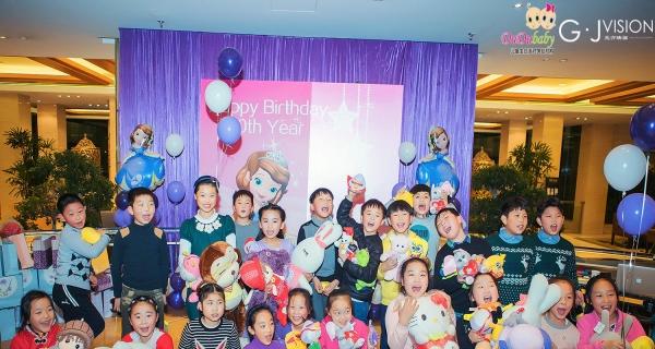 专业儿童生日宴宝宝宴主持泡泡秀魔术小丑爆米花棉花糖