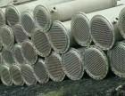 厂家出售二手上海东富龙冷冻烘干机不锈钢冷凝器