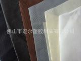 素色无纺布PP布 白色黑色灰色环保袋布针刺无纺布厂家直销