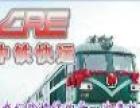 中铁快运/北京中铁快运/中铁快运电话/铁路托运等