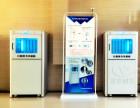 江苏30秒图书杀菌机,南京自助图书杀菌机