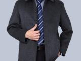 14秋冬新款男士外套 中老年男装羊毛呢男大衣羊毛夹克男休闲茄克