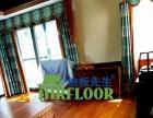 实木地板打磨翻新,抛光打蜡,旧漆划痕修复