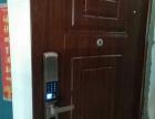 兰州西固换锁芯修锁开锁汽车锁保险柜