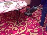 苏州专业地毯清洗 化纤 尼龙 纯毛 真丝等地毯清洗