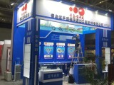 杭州国际气体技术 设备与应用展览会,杭州展台设计搭建