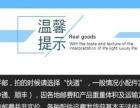 广州好轲帮汽车配件有限公司期待与您的合作