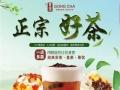 沏妙茶加盟火爆台湾的鲜茶现煮饮品