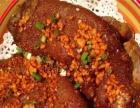 贵州哪里能学习烤猪蹄技术,烤猪蹄培训多少钱
