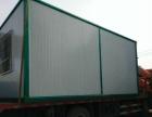特价定制可移动式集装箱活动房住人集装箱租售6元一天