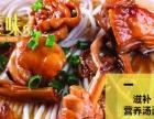 """广州中餐加盟""""蒸""""的美味叫我如何不爱你"""