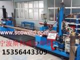 宁波斯科威尔 管道自动焊机厂家 切割坡口机