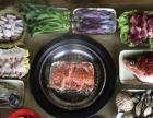 【珠海美食汇】蒸汽海鲜、蒸汽火锅最天然的味道