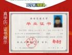 深圳成人学历提升哪里好,自考本科文凭多少钱