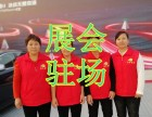 广州市开荒保洁公司找赞誉清洁,专业团队,清洁外包
