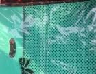 鲅鱼圈茂盛塑料厂