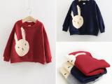 2014秋冬新品 女童全棉抓绒 套头卫衣 韩版 卡通小兔外套