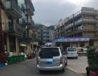 舟山到宁波杭州上海包车