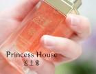 公主家小仙瓶使用步骤