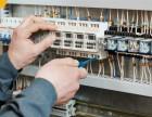 北仑专业电工师傅上门电路维修,北仑电路维修灯具安装