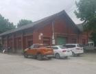 红花岗周边 新雪域后面南宫山口军供站 仓库 700平米