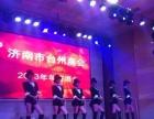 淄博车展演出人员 临沂外籍模特演员 青岛车展演出演