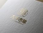 西安宣传册设计服务