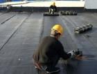 保定专业楼顶卫生间防水 水池管口防水 电梯井防水