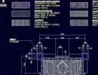 宁波室内设计师培训学校室内软装设计