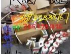 全邯郸回收烟酒 王经理登门收贵州茅台酒五粮液等烟酒