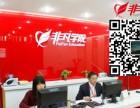 上海浦东区学UI设计有哪些培训机构?