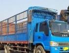 承接至全国货运、整车零担、行李托运物流长途搬家搬厂