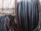 响水废旧电缆线回收-响水二手电缆高价回收