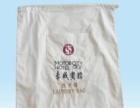 通辽恒达纸塑包装有限公司定制礼品盒透明食品罐鸡蛋托