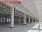稀缺一楼 二楼厂房2200平米厂房仓库大小面积可分割