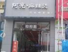 凤凰城临街,纯1.2层小面积商铺,带年租金16万