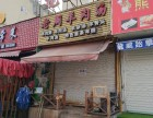 宁波市鄞州区麦德龙路小吃店转让