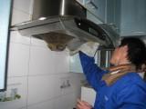 天河区专业项目油烟机清洗 开荒保洁.及安装风管.厨房设备