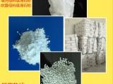 海城滑石粉厂家供应诚信牌滑石粉1250目 涂料级滑石粉