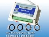 金鸽S260 云平台管理+手机APP 温度采集控制器