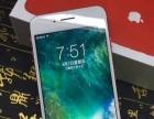 男人必备翻盖W2O17,大屏S8+,中国红7P