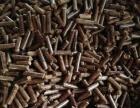 瑞安 木屑颗粒 生物质燃烧颗粒,环保