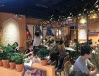 特色餐饮加盟好项目济南花清谷西餐厅