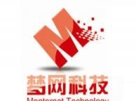 徐州做网站公司,徐州做软件公司,徐州做APP公司