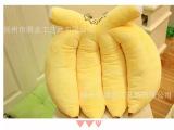 现货 一件代发 水果香蕉抱枕创意 爱情公寓4 靠垫 靠枕